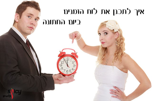 Wedding concept. Time to get married. Unhappy undecided bride and groom with red alarm clock making decision or to be late isolated on white