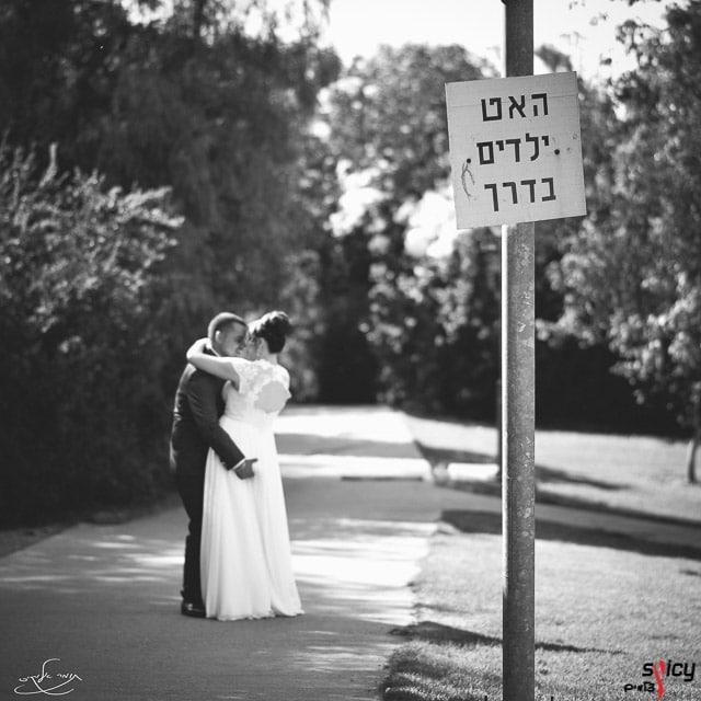 Documentary Wedding Photography (1)