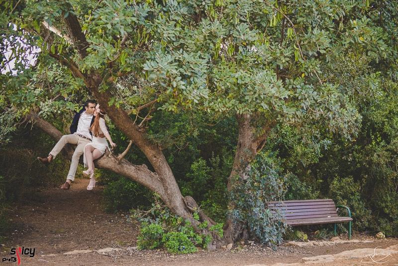 פארק נשר 2